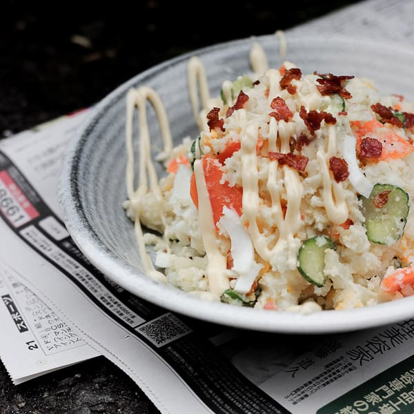 Creamy Japanese Potato Salad - An authentic, easy home style Japanese recipe with egg and mashed potato goodness. It's the best side dish for a barbeque or dinner.