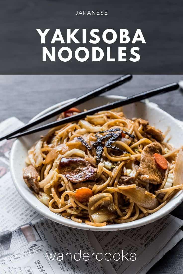 Yakisoba Noodles - Japanese Noodles Recipe