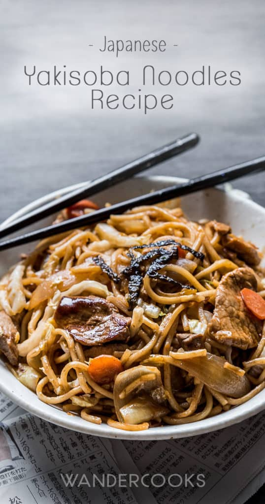 Yakisoba noodles with pork, veggies and oodles of noodles.