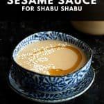Japanese sesame sauce in a bowl, ready to dip with shabu shabu.