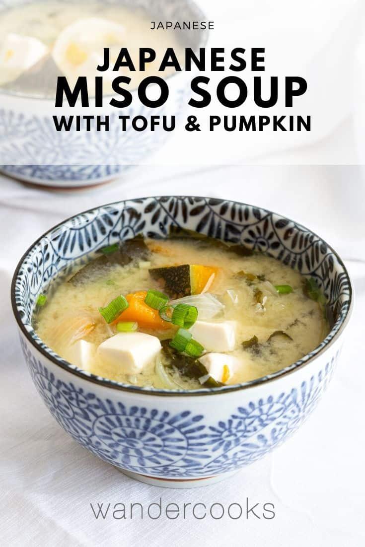 Quick Japanese Miso Soup Recipe