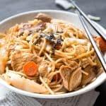 Bowl of stir fried Japanese noodles.