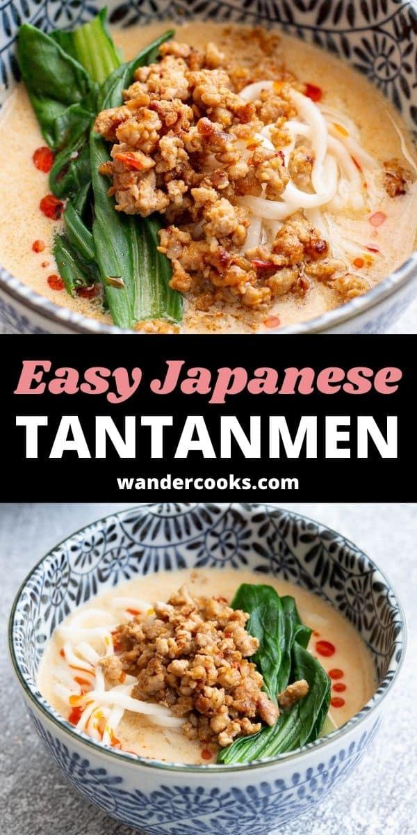 Tantanmen Ramen - Japanese Tantan Noodles