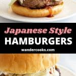Two angles showing Japanese style hamburgers with text overlay.