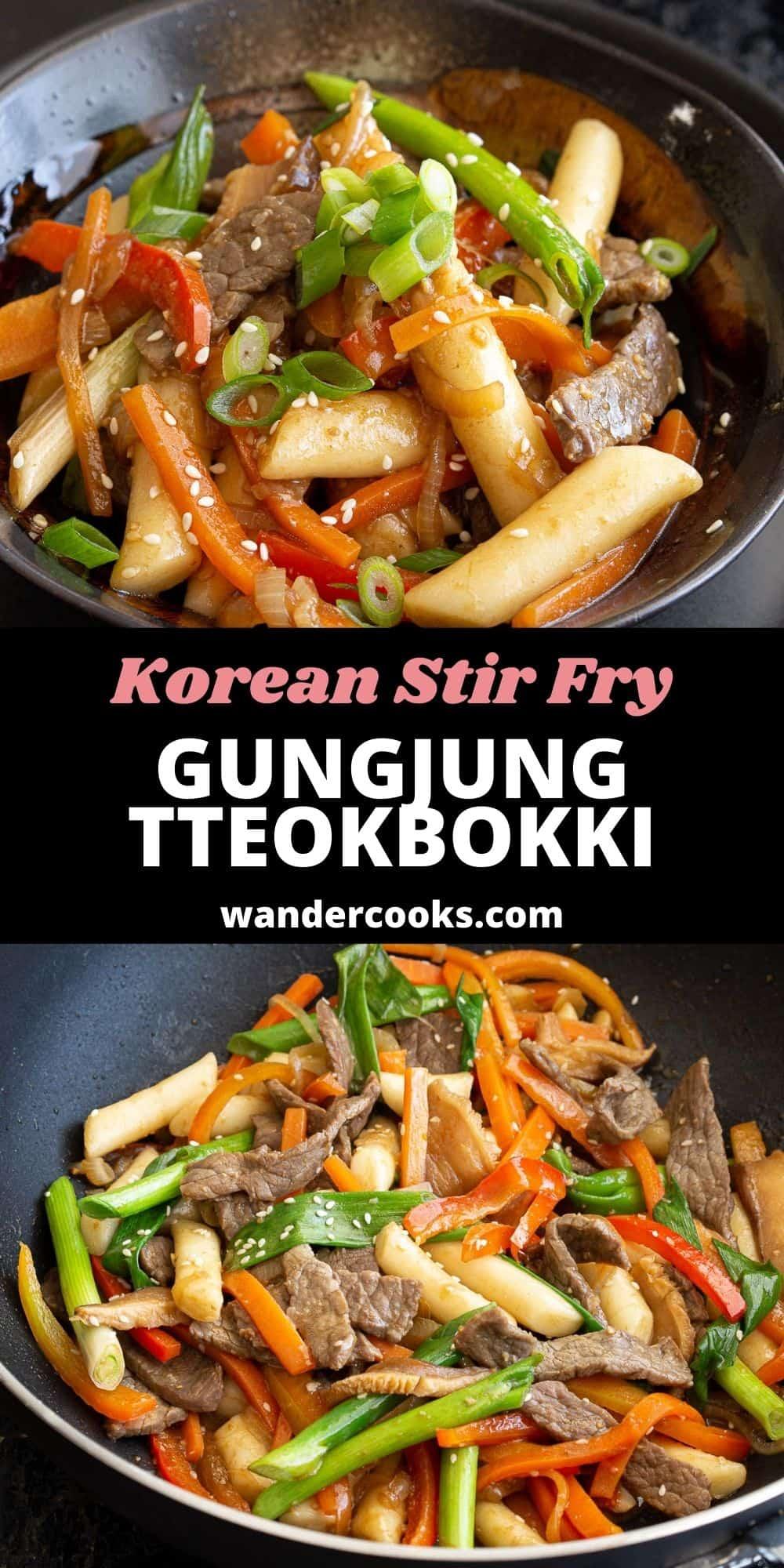 Gungjung Tteokbokki - Korean Royal Court Rice Cakes