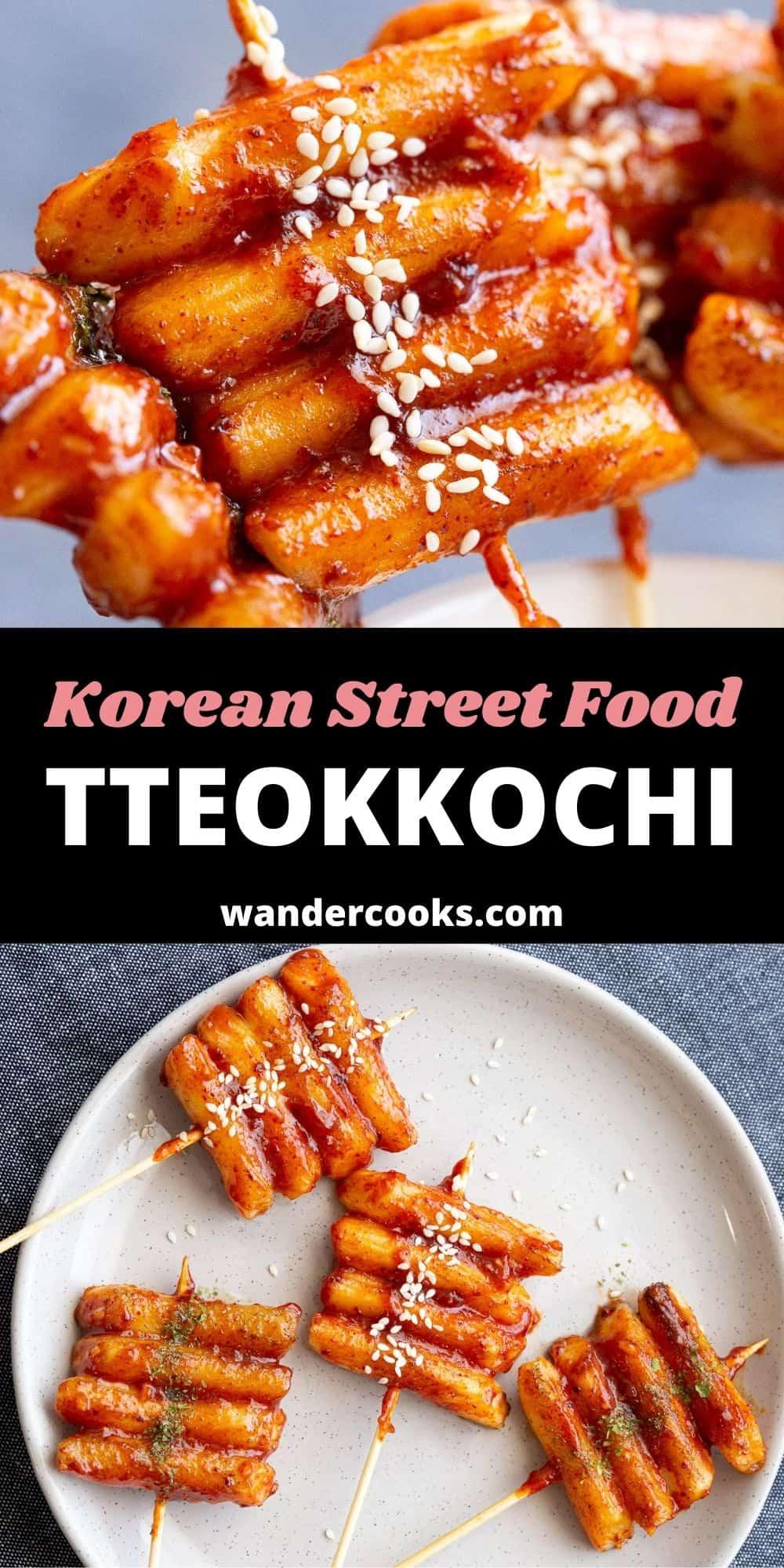 Tteokkochi - Korean Street Food Skewers